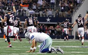 NFL începe la noapte: Meci spectacol între Chicago Bears și Green Bay Packers
