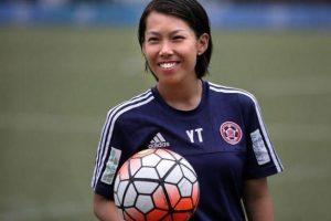 Extraordinara doamna Chan