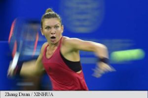 Halep se califica in turul secund la Beijing