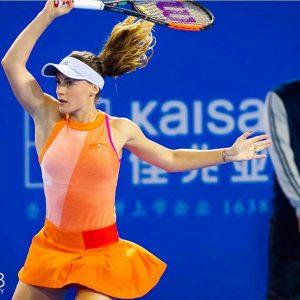 Ana Bogdan a fost eliminată în optimile de la WTA Taipei